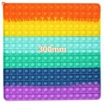 Rainbow 300mm Square